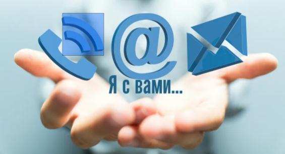 Контакты интернет магазина Шкуркин.ру